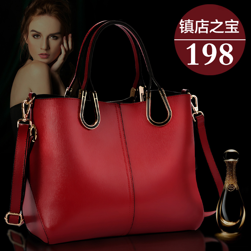 Omecky middle-aged female bag big bag 2016 new fashion tide big bag large capacity bag handbag shoulder messenger bag lady