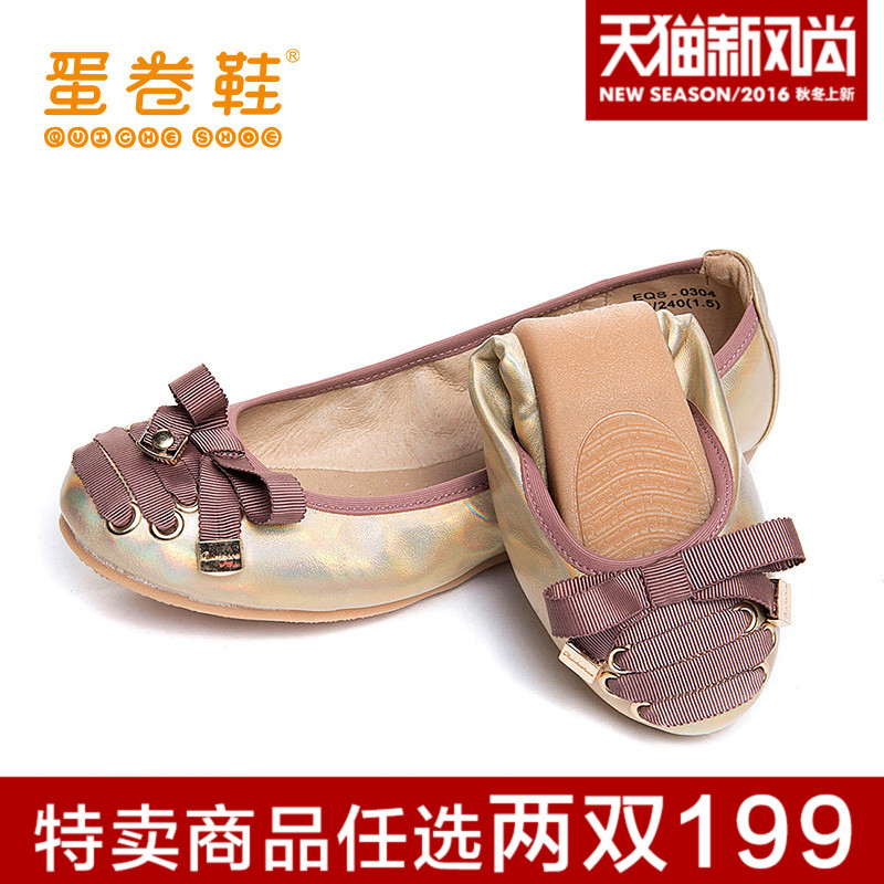 Omelet shoes shallow mouth soft bottom shoes flat shoes with flat round tie in summer and autumn mom mom shoes women shoes work shoes