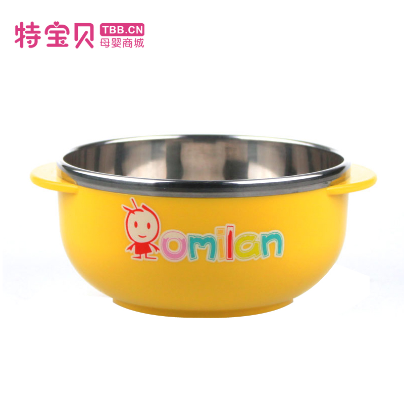 Omilan/ou milan children multipurpose bowl stainless steel drop resistance against hot bowl bowl baby food supplement 200 ml/ 400 ml