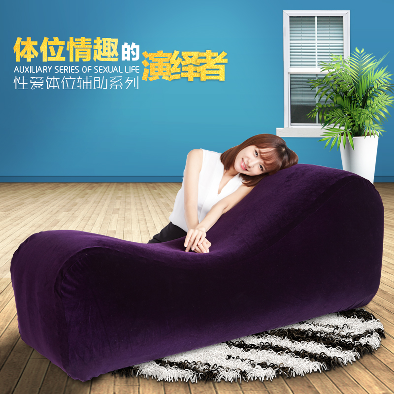 Bean bag chairs for sex — 3