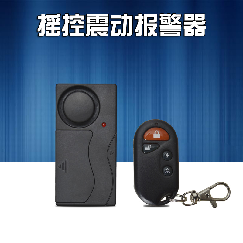 On wings of wireless remote vibration alarm doors and windows burglar alarm vibrating electric vehicle vibration alarm