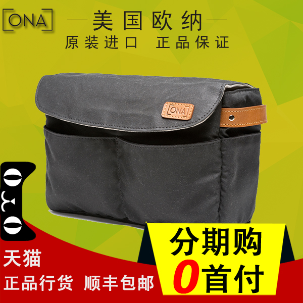 Ona lyonne slr camera bag liner bag british retro canvas camera bag liner bag waterproof canvas bag