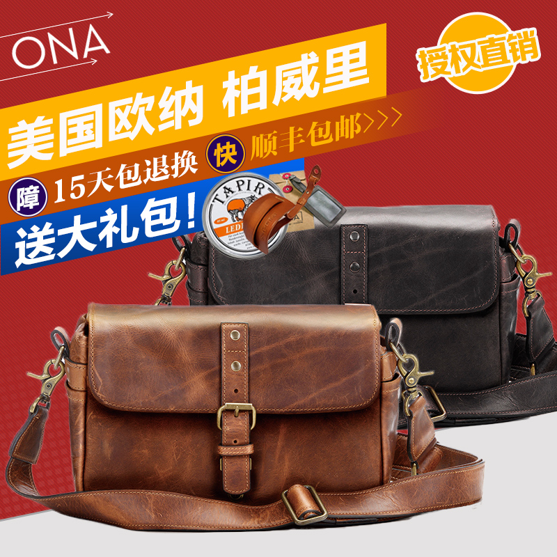 Ona the bowery retro leather shoulder bag single micro camera bag hand bag authentic the sf spot