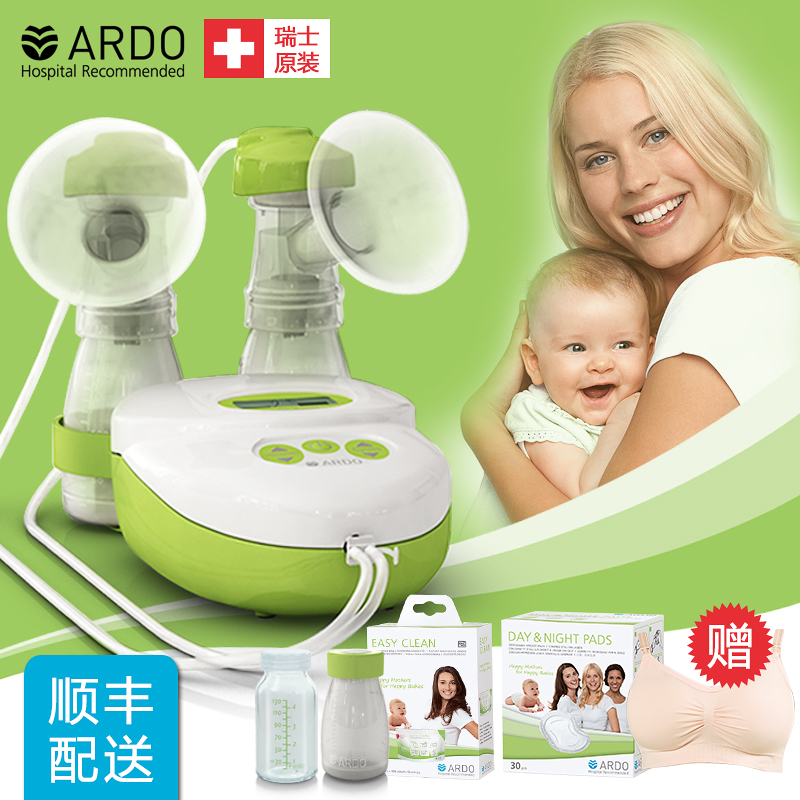 Ondoy electric breast pump suction large mute genuine pull milking postpartum maternal breast pump automatically Connected to the breast