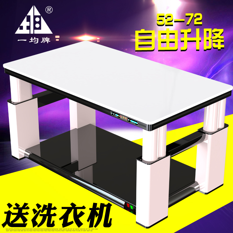 One can lift home heating electric heating table table table table electric heating electric heating coffee table coffee table table table table electric heaters roast stove
