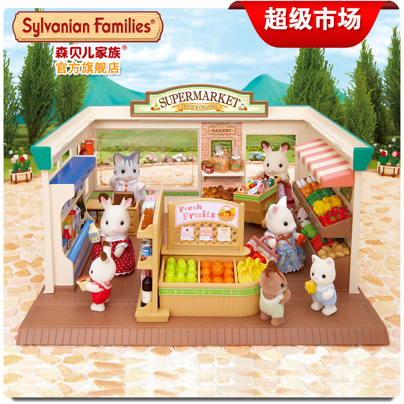 One of the epoch semipkg children sylvanian family treasure 28878 supermarkets toys girls play house big house suit