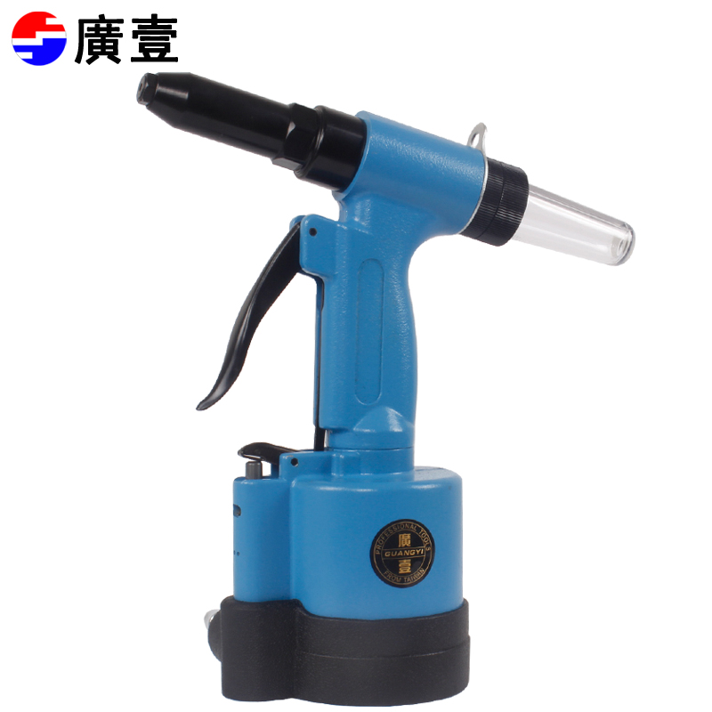 One wide industrial pneumatic rivet gun riveter taiwan stainless steel nails pneumatic rivet gun riveter 2.4-4.8 Mm