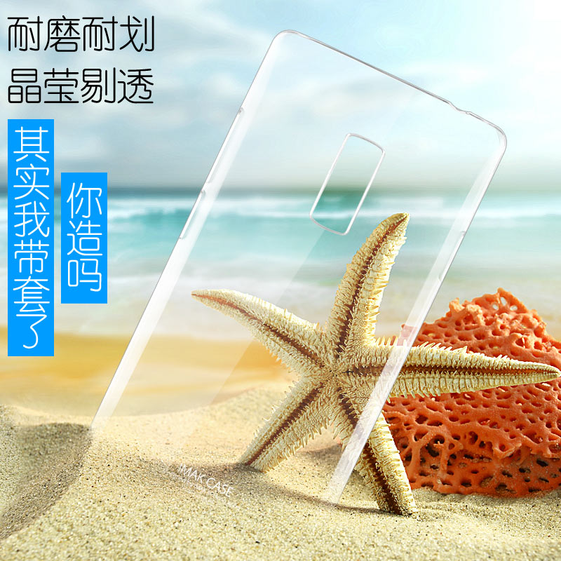Oneplus one plus one plus phone 2 two a2001 imak wearable crystal shell mobile phone sets shell protective sleeve