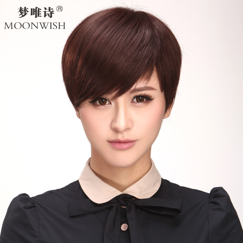 China Short Wig Fringe China Short Wig Fringe Shopping Guide At
