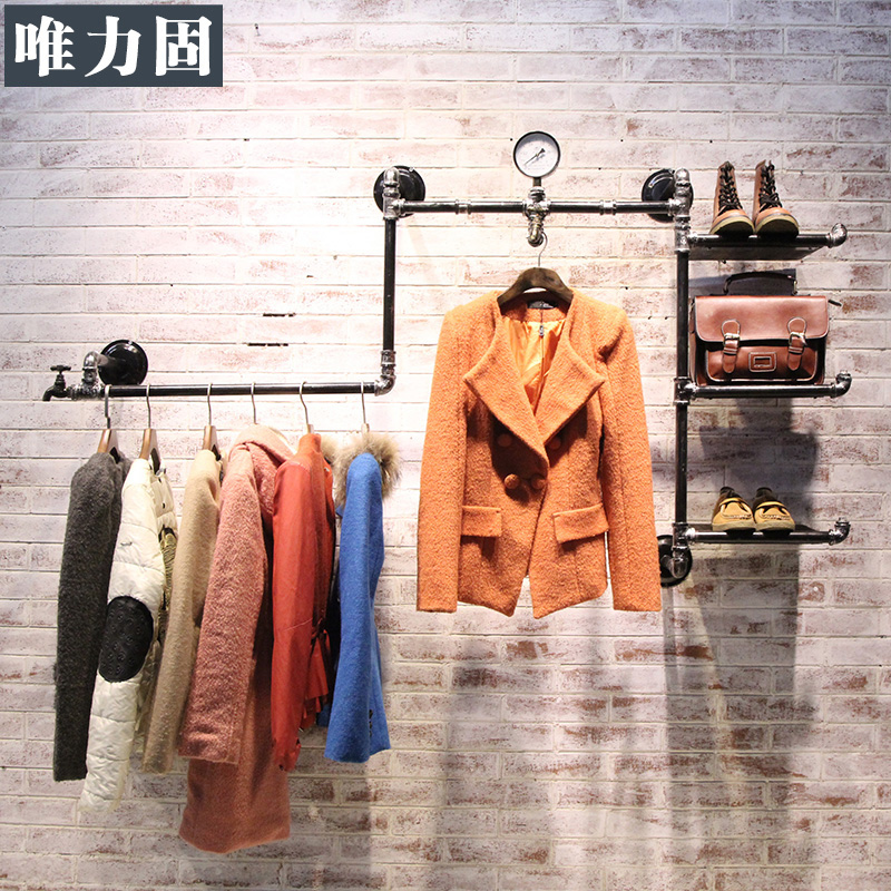 Only power solid clothing store clothing racks display shelf on the wall hangers iron art retro clothing rack pipe