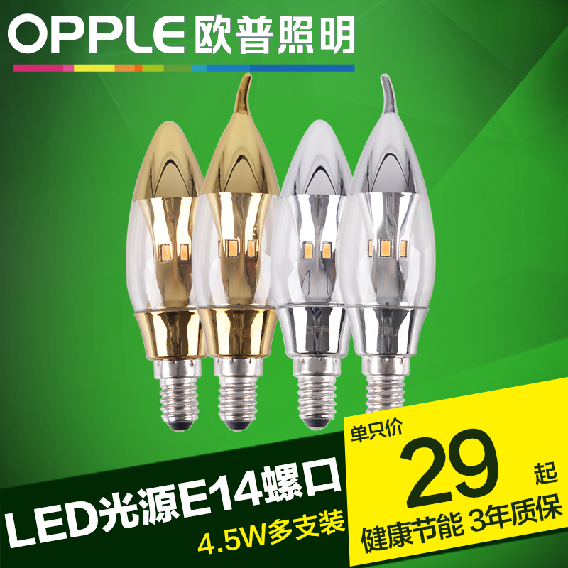 Op lighting energy saving lamp crystal light bulb led bulb e14 screw pull tail tip candle bulbs c35
