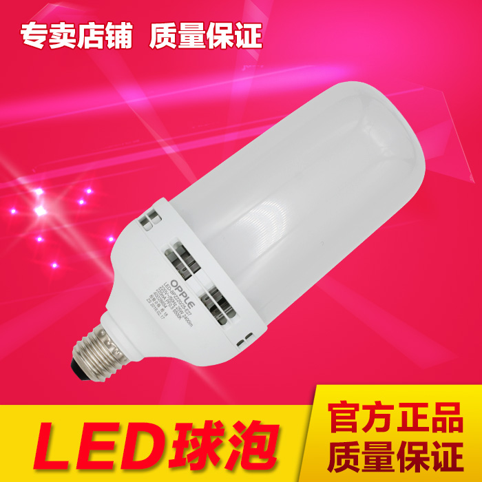 Op lighting led bulb energy saving single lamp highlight pinecones and op led bulb led bulb high power bulb