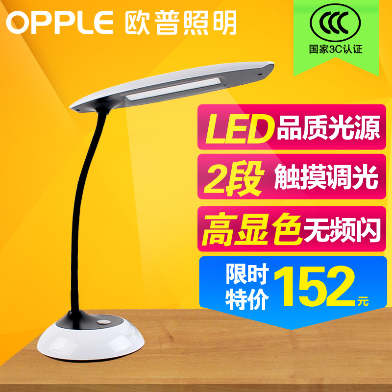 Op lighting led eye lamp work and study eye lamp bedroom bedside lamp touch dimmer led lamp