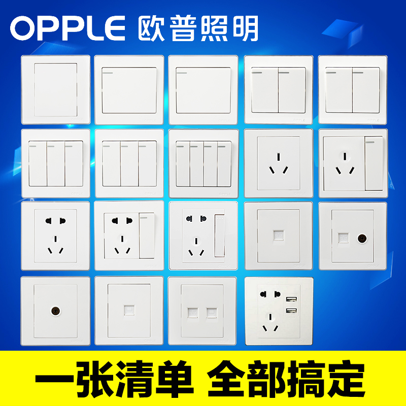 Op lighting socket panel with switch two three five porus w28 concealed single control 16a power socket 86 type usb