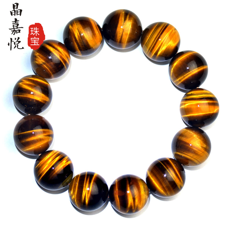 Opening of the natural yellow tiger eye bracelet huanghu eye stone/eagle eye stone/wood alexandrite hand string of male and female models crystal Accessories