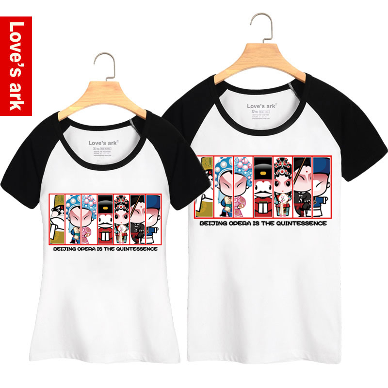 Opera lovers short sleeve t-shirt summer 2016 summer lovers short sleeve t-shirt personalized custom t-shirt female students