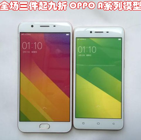 Oppo a59/a37/a53/a51/croquettas mobile phone model simulation black metal model machine wholesale