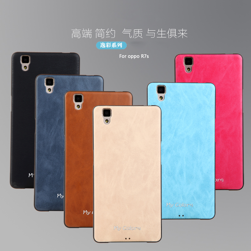Oppo oppo phone shell mobile phone shell silicone simple yicai r7s r7s fiber tpu mobile phone sets leather holster solid