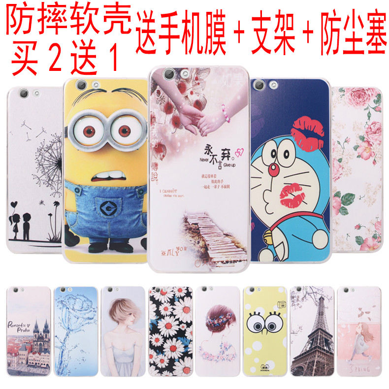 Oppoa59 A59m OPPOA59 phone shell mobile phone sets protective sleeve shell sets of silicone protective shell casing