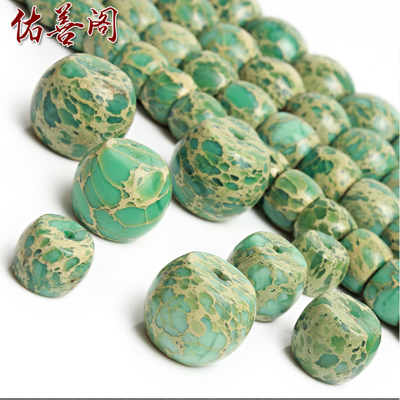 Optimization of imperial emperor stone stone mayhidden drum beads loose beads spacer beads top bead waist beads xingyue bodhi accessories le son