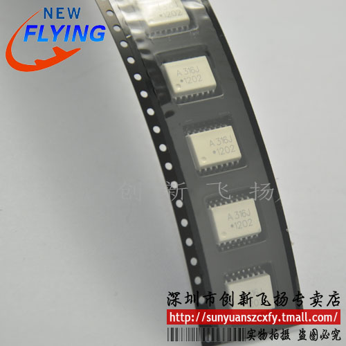 Optocoupler tlp281-4gb sop16 imported original sunyuan level agent module 4 from the