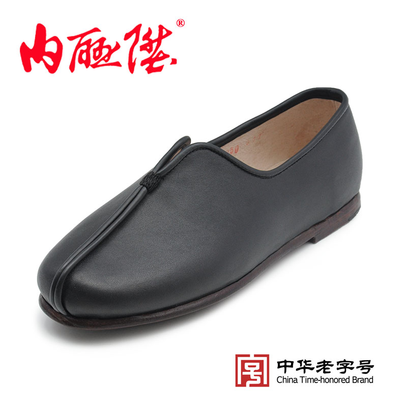 Or the men's leather cowhide bottom inlay core bottom sengxie spring fashion shoes old beijing beijing cloth shoes 7169/7170
