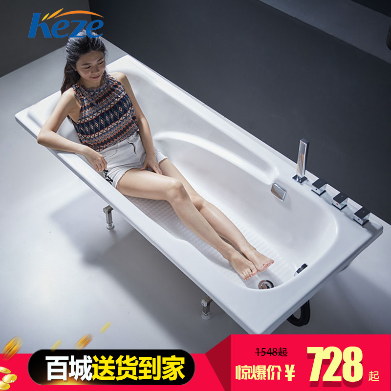 Ordinary household engineering embedded acrylic bathtub jacuzzi tub kozhikode 1.2 ~ 1.8 m to send bath pillow