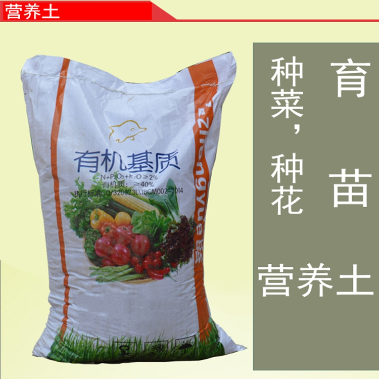 Organic universal nutrition soil nutrient soil more meat and more meat medium orchid plant planting soil fertilizer universal flowers and vegetables