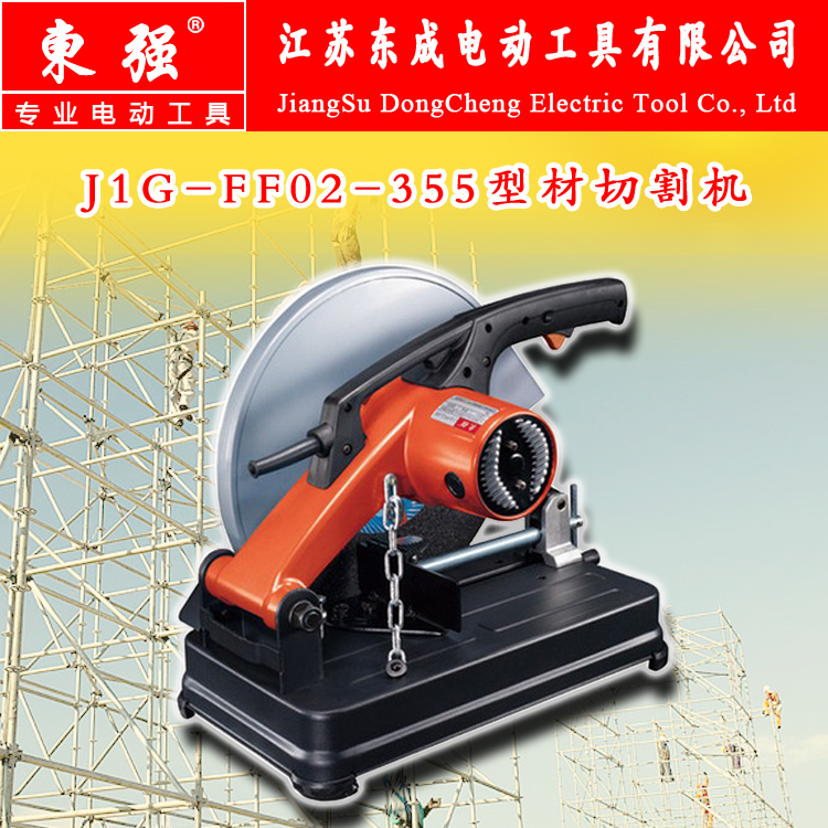 Orient j1g-ff02-355/FF03-355 14 profile cutting machine cutting machine cutting machine steel channel steel saws