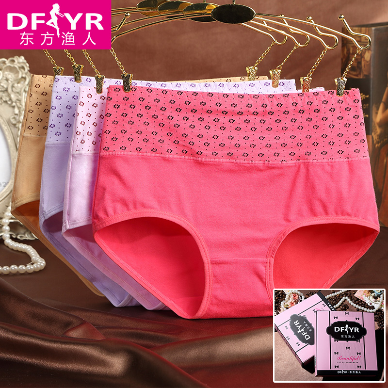 Oriental fisherman shipping 4 loaded polka dot seamless mention hip breathable cotton underwear ms. female waist briefs female