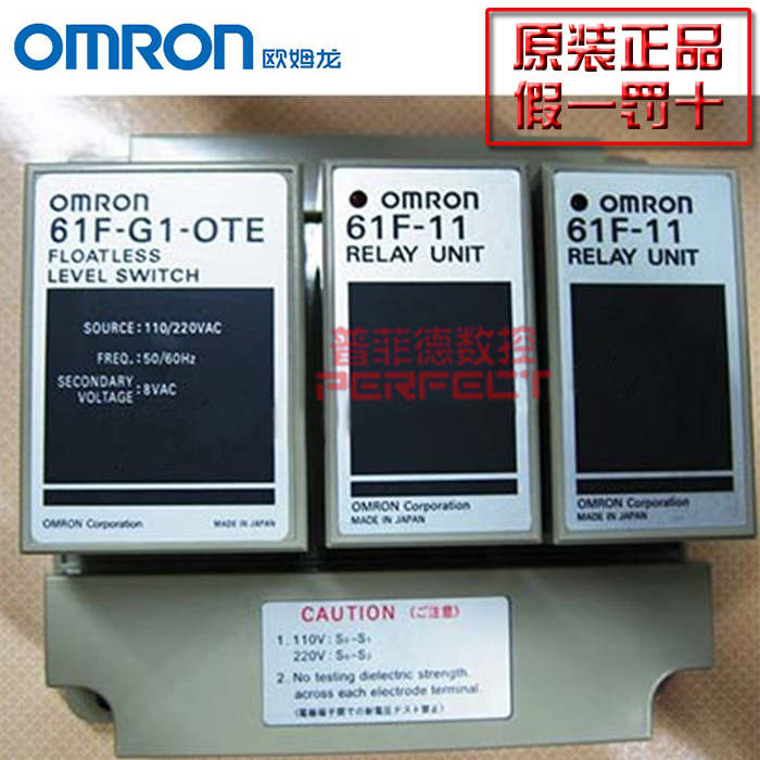 Origin omron omron level controller relay 61F-G1-OTE ac110/220 v