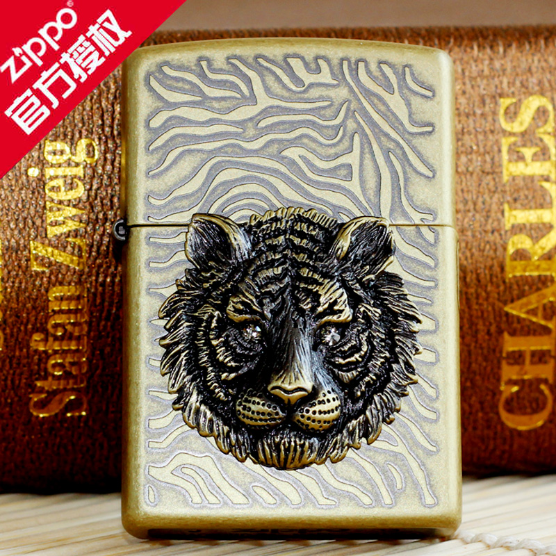 Original authentic genuine zippo lighters korean version of gifts diamond eye of the tiger tiger paste chapter copper engraving on three sides