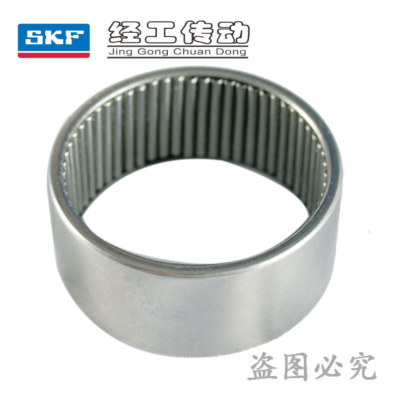 Original authentic imported from sweden skf bearing hk0509 0608 0609 0709 0808 0810