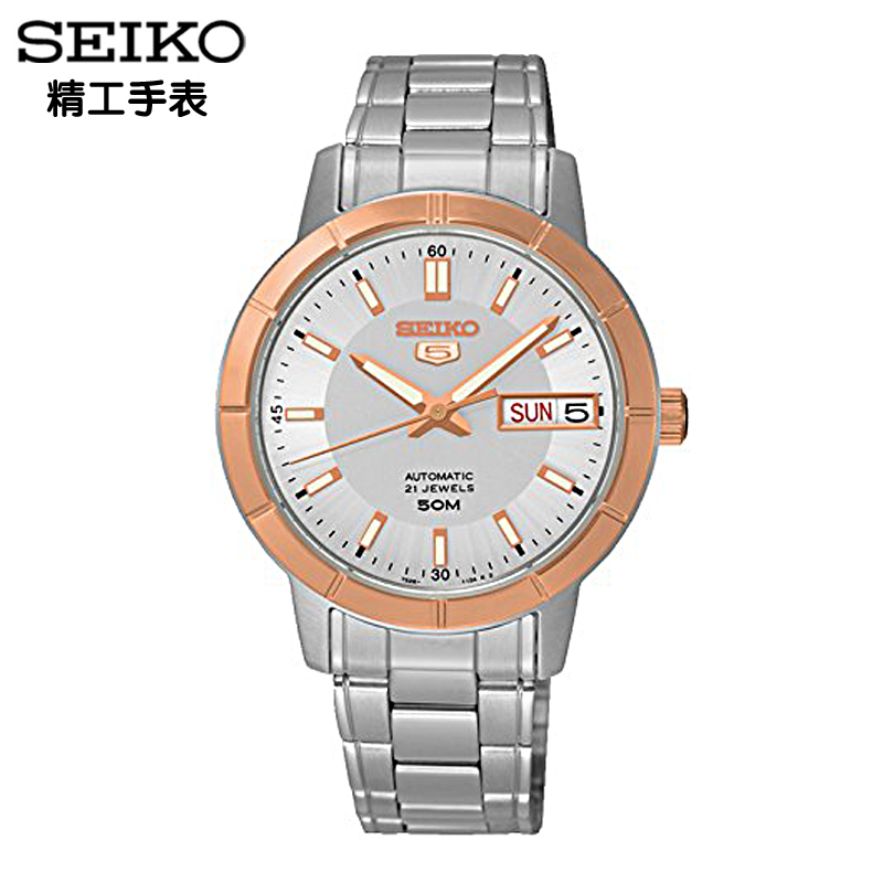Original authentic seiko seiko 5 automatic mechanical watch business waterproof night light watches female form