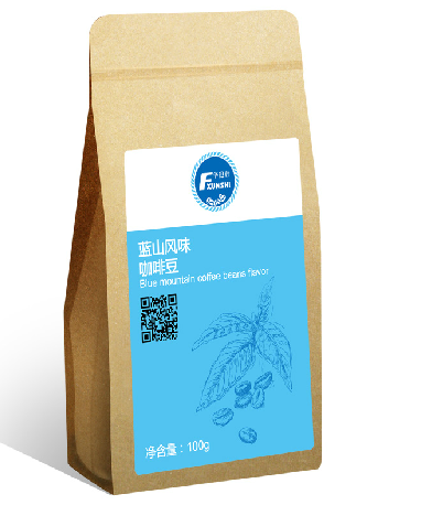 Original blue mountain coffee beans freshly roasted flavor buy two get one free shipping thicker and more fragrant