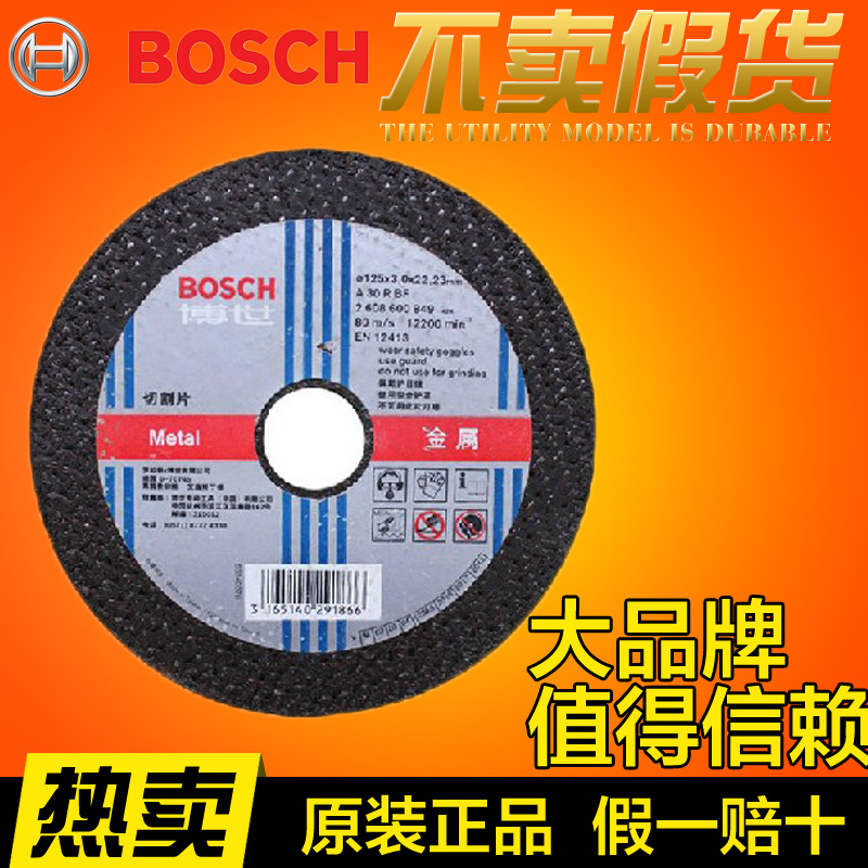 Original bosch angle grinder sliced resin cutting sheet metal cutting machine with stainless steel electric workers angleiron sliced