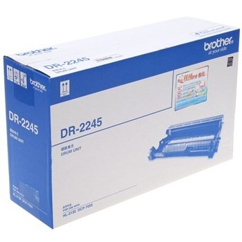 Original brother dr-2245 drum dr2245 brother hl-2130 dcp-7055 toner cartridge drum kit