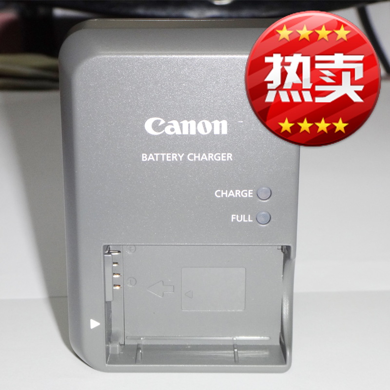 Original canon canon g10 g11 g12 sx30 dedicated charger CB-2LZE NB7L dedicated