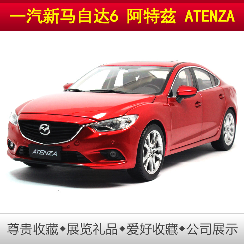 Original faw 20121:18 new mazda 6 a tezi atenza mazda 3rd s car model