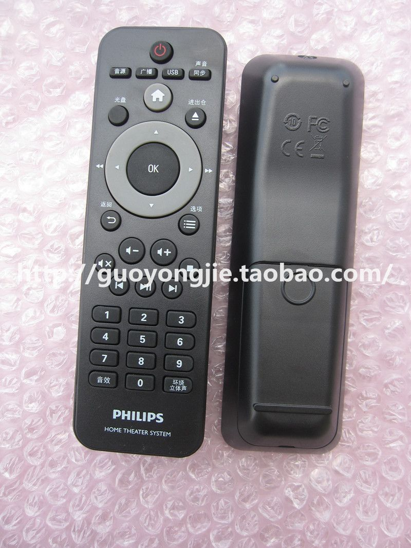 Original genuine philips philips home theater remote control HTD3510 HTD3540 HTD3570