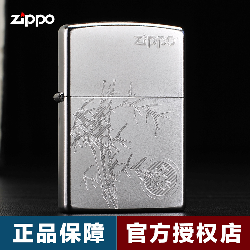 Original genuine zippo lighter surnames merlin bamboo chrysanthemum chinese wind personalized custom lettering genuine