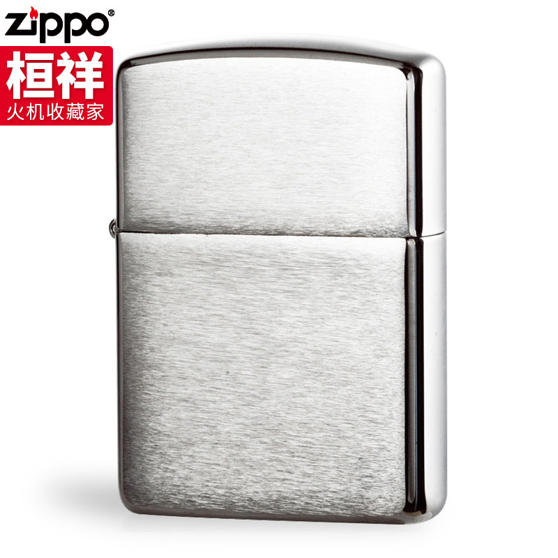 Original genuine zippo windproof lighter classic brushed chrome armor and heavy sand 162 counter genuine