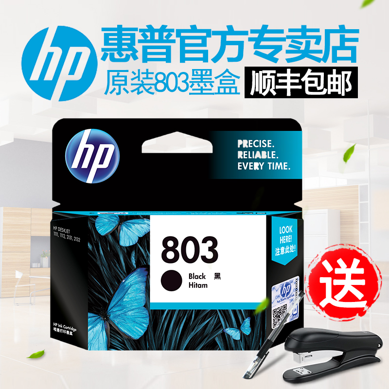 Original hp/hp 803 black color ink cartridges deskjet 1112 2131 2132 printer