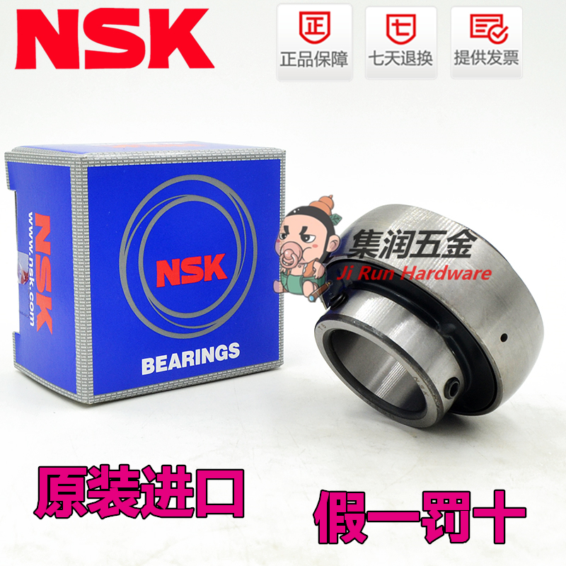 Original japan nsk UC203D1 size 17*40*27.4 outside the arc spherical ball bearings imported