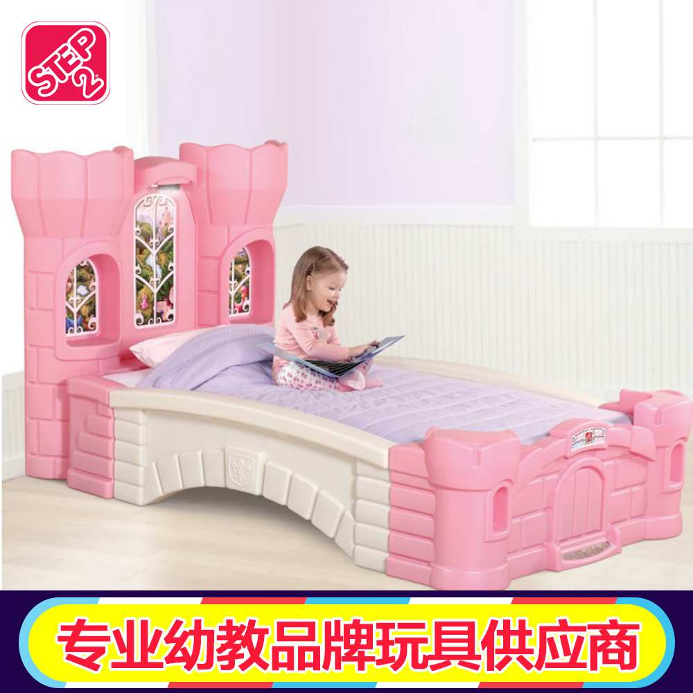 Original us imports step2 bridging plastic children's bed crib baby crib bed girl pink princess castle bed