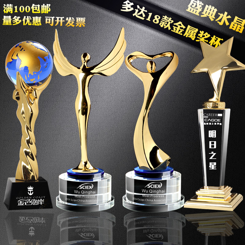 Oscar trophy custom metal trophy tournament trophy crystal trophy crystal trophy custom business award