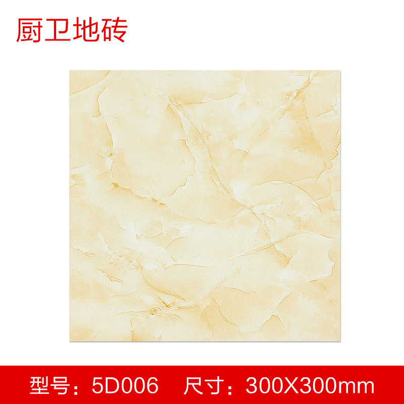 Ou kitchen and bathroom tiles glazed ceramic tile kitchen floor tiles slip floor tile tile 300x300