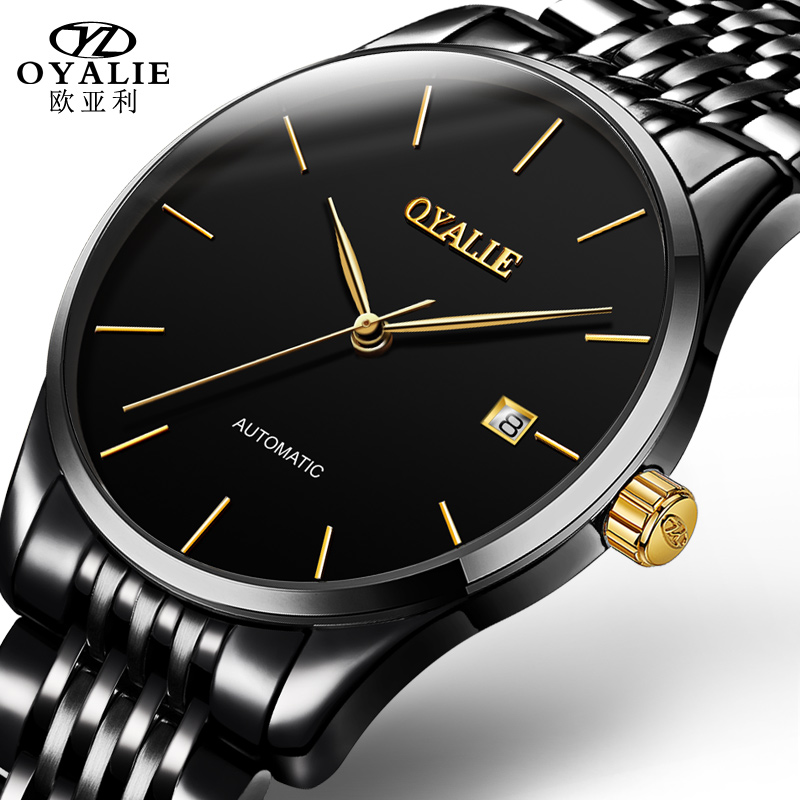 Ou yali genuine brand automatic mechanical watch steel belt waterproof stainless steel watch men's casual thin section of black watch