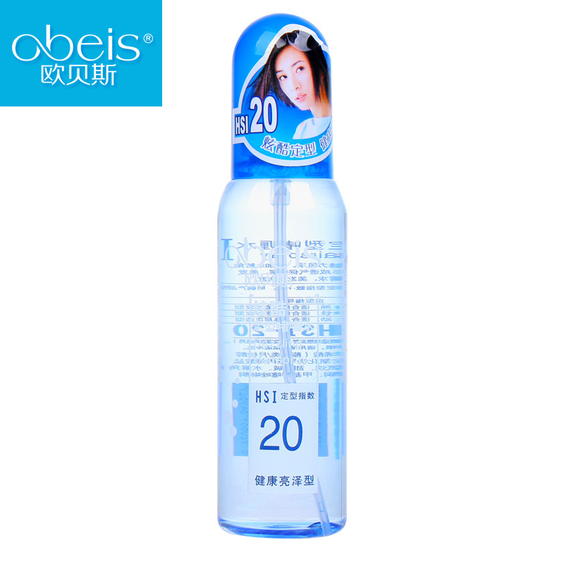 Oubei si 160ml cool styling gel water fluffy hair styling for men and women hair styling water lasting genuine