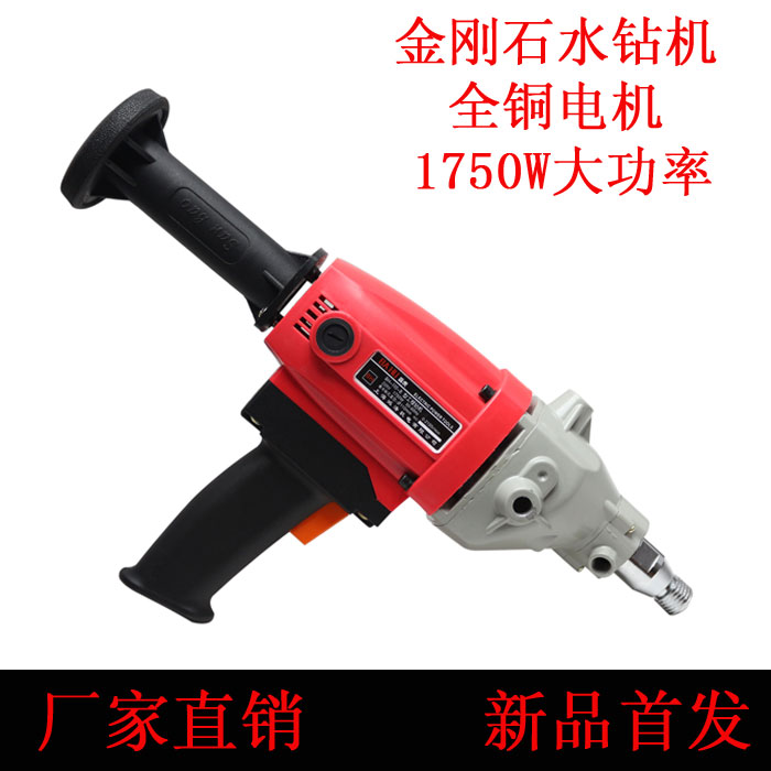 Ouli lai electric drilling machine drilling rig drilling rig ã handheld rig ã drilling machine drilling machine
